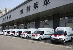 烟草配送gps车辆监控系统调度管理方案